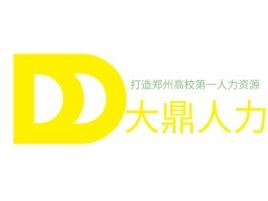 大鼎人力公司logo设计