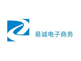 深圳易诚电子商务公司logo设计