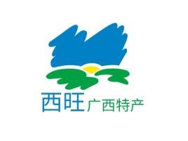 西旺品牌logo设计