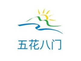 太原五花八门品牌logo设计