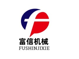 厦门FUSHINJIXIE企业标志设计