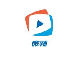 茂名微辣公司logo设计