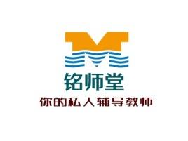 惠州铭师堂logo标志设计