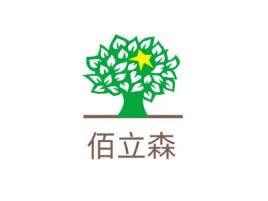 厦门佰立森logo标志设计