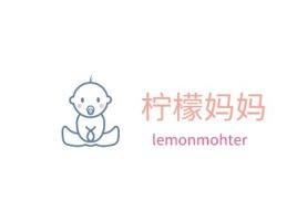 东莞柠檬妈妈门店logo设计