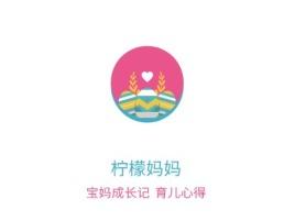 江门柠檬妈妈门店logo设计