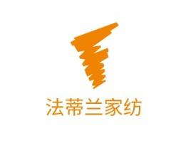 南京法蒂兰家纺店铺标志设计