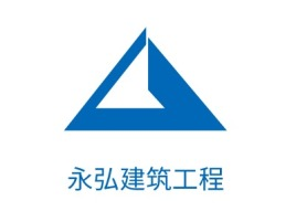 太原永弘建筑工程企业标志设计