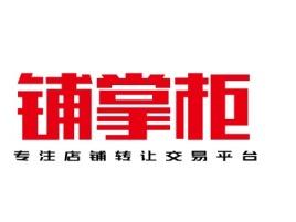 合肥铺掌柜公司logo设计