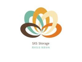 汕尾SXS Storage公司logo设计