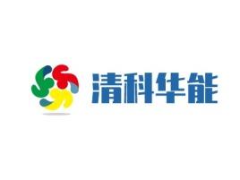 合肥qing ke hua neng公司logo设计