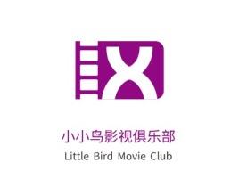 福州小小鸟影视俱乐部logo标志设计