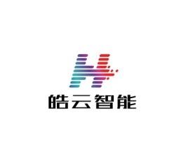 深圳皓云智能公司logo设计