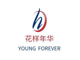 茂名花样年华logo标志设计