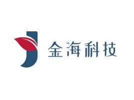 广州金海科技公司logo设计