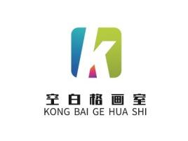 武汉KONG BAI GE HUA SHIlogo标志设计