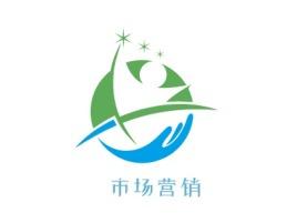 茂名市场营销公司logo设计