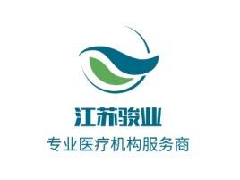厦门江苏骏业公司logo设计