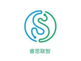 惠州睿思联智公司logo设计