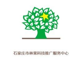福州石家庄市林果科技推广服务中心企业标志设计