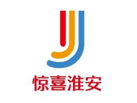 大连惊喜淮安公司logo设计
