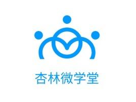 太原杏林微学堂企业标志设计