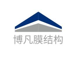 广州博凡膜结构企业标志设计