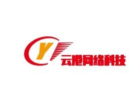 佛山云港网络科技公司logo设计