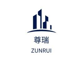 武汉尊瑞企业标志设计