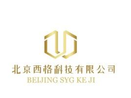合肥BEIJING SYG KE JI公司logo设计