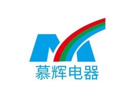 河源MuHui公司logo设计