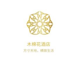 广州木棉花酒店企业标志设计