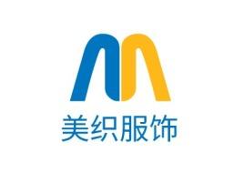 广州美织服饰店铺标志设计