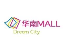 韶关华南MALL企业标志设计
