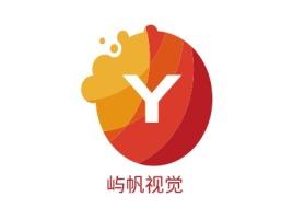广州屿帆视觉公司logo设计