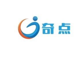 青岛奇 点公司logo设计