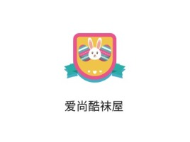 梅州샹쿨 양말가게店铺标志设计