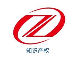 佛山知识产权公司logo设计