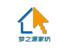 苏州梦之源家纺企业标志设计