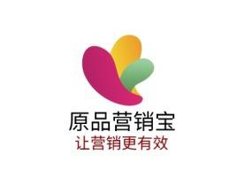 青岛原品营销宝公司logo设计
