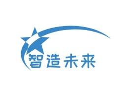 福州智造未来公司logo设计