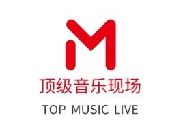 韶关顶级音乐现场logo标志设计