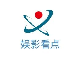 合肥娱影看点公司logo设计