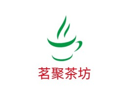 广州茗聚茶坊店铺logo头像设计