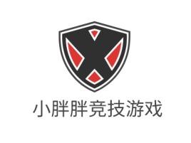 汕尾 小胖胖竞技游戏公司logo设计