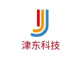 广州津东科技企业标志设计