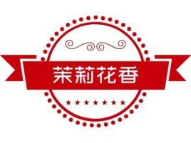 韶关s店铺标志设计