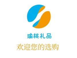 云浮瑜桃礼品公司logo设计