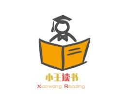 梅州Xiaowang Readinglogo标志设计