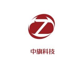 东莞中旗科技公司logo设计